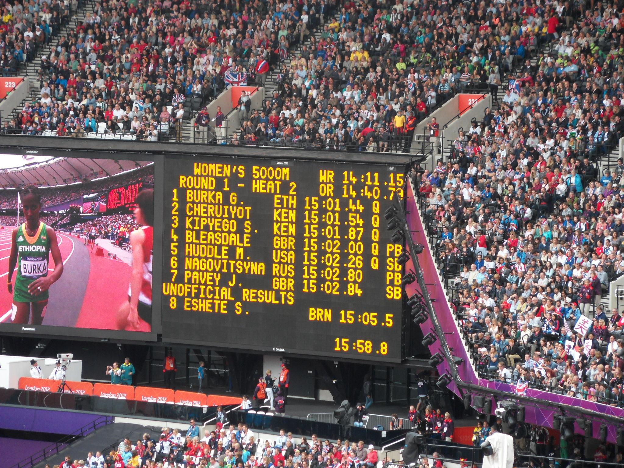 Olympic Park 20120807 016 W5K r1 h2